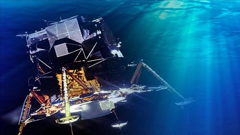 spacecraft found in ocean - photo #29
